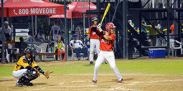 Dubai Little League